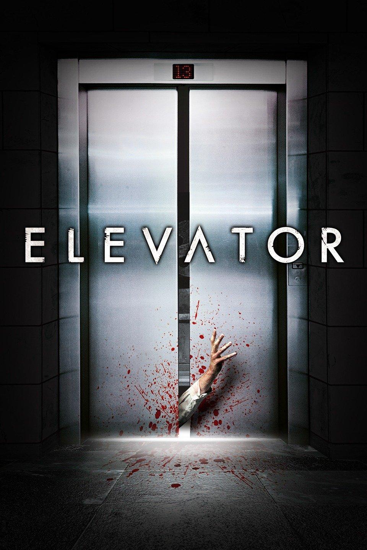 Spotlight Room Escape Elevator
